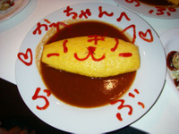 Mononopu_rice