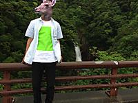 Ryuujinn